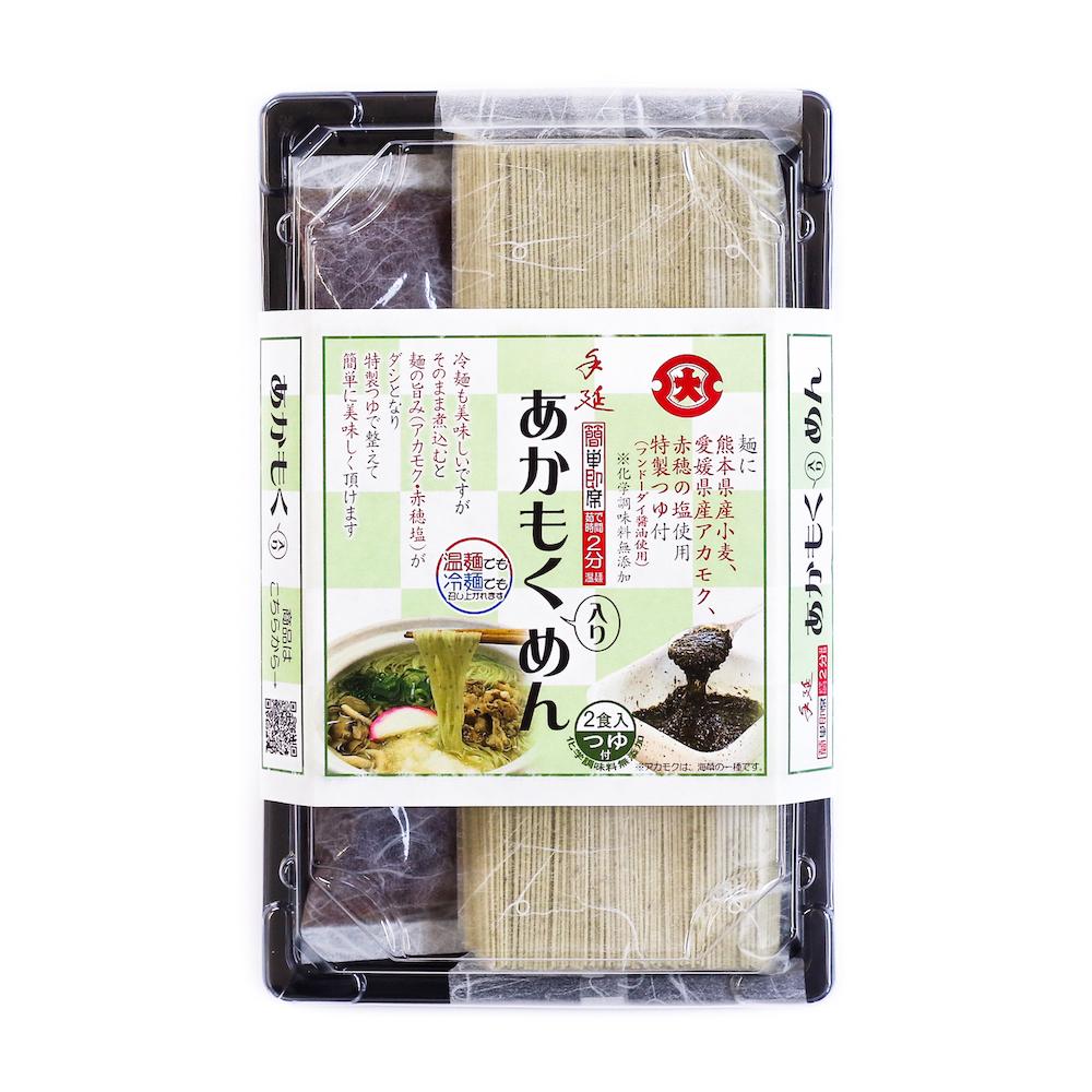 【送料無料】手延べ乾麺(発酵きなこ入りめん・あかもく入りめん)