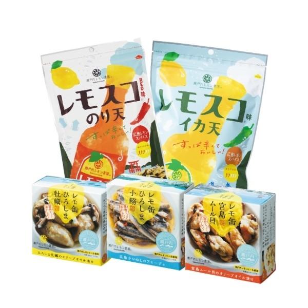 【広島名物レモンをあなたのおともにいかが?】 OTOMOセット