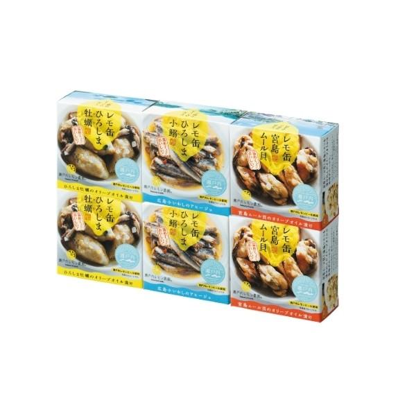 たべるとくらすスタッフおすすめ!【広島のおいしい魅力がぎゅぎゅっと詰まった】 SHIMAつま缶セットW(ダブル)