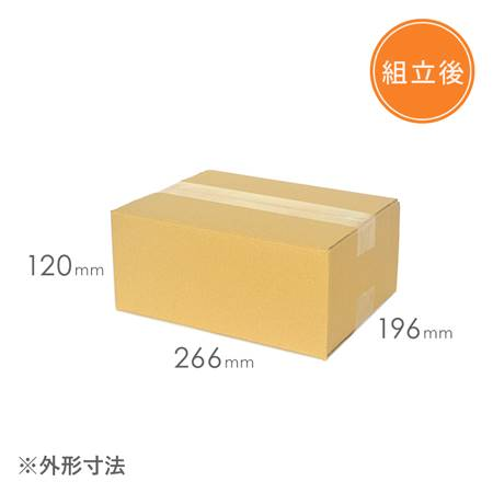 【宅配60サイズ】ダンボール箱