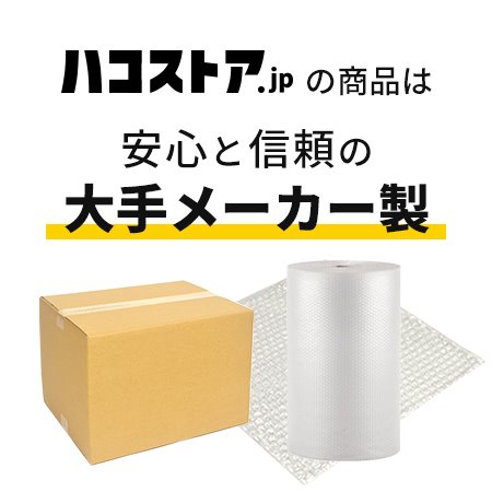 【宅配80サイズ 白色】ダンボール箱