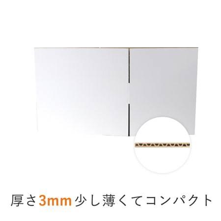 【宅配60サイズ A4・薄型(白)】ダンボール箱