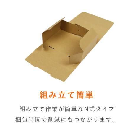 【宅配60サイズ 小物】ダンボール箱