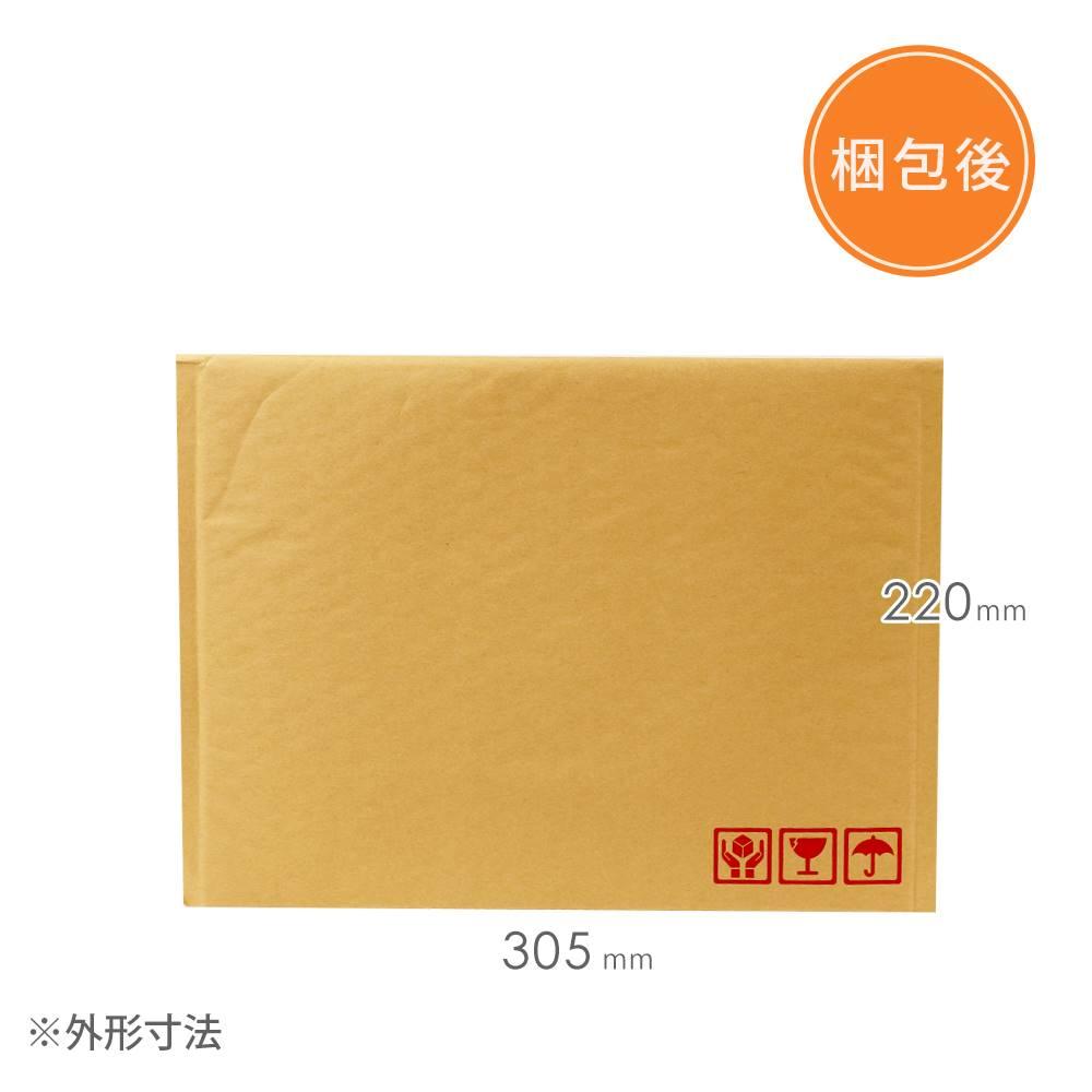 【ネコポス・ゆうパケット(最大)】クッション封筒