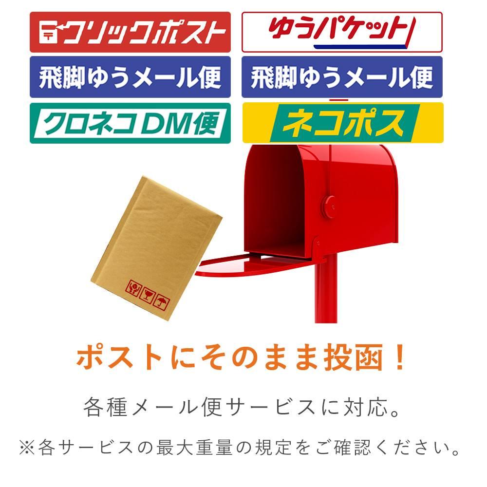 【DVDサイズ】クッション封筒