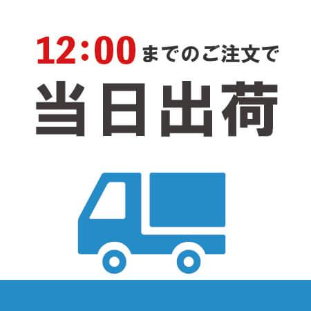 【DVDサイズ】クッション封筒・白