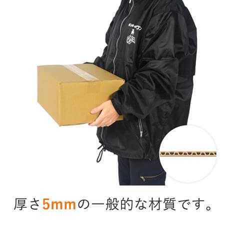 【宅配80サイズ(最大)】ダンボール箱