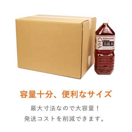 【宅配100サイズ(最大)】ダンボール箱