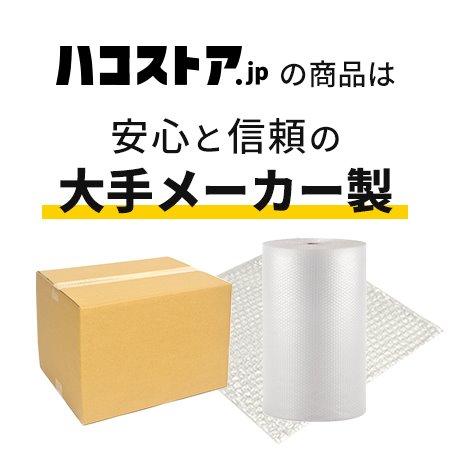 【宅配80サイズ 定形外郵便 開封ジッパー付き】厚紙封筒 A3
