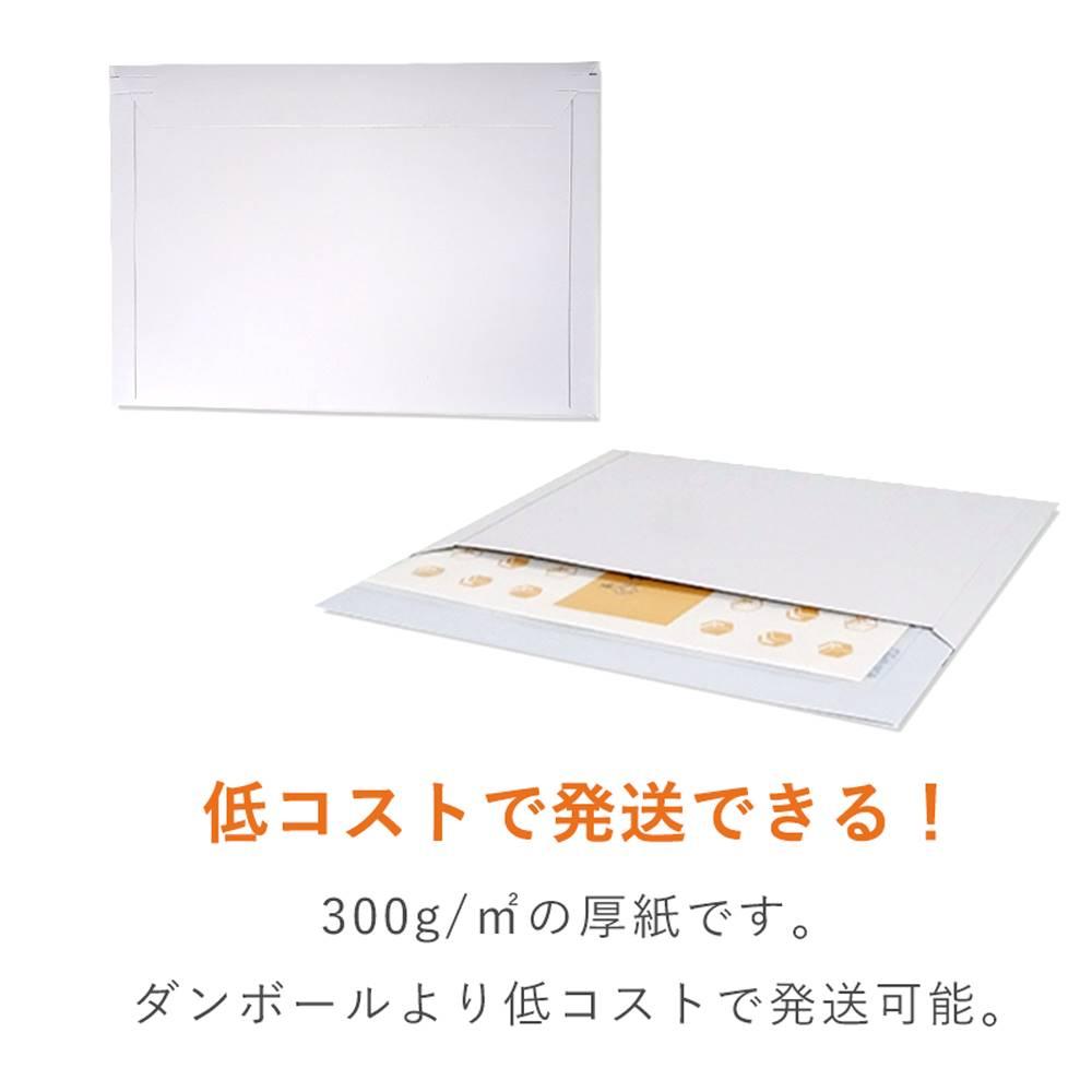 【角2 開封ジッパー付き】厚紙封筒 A4