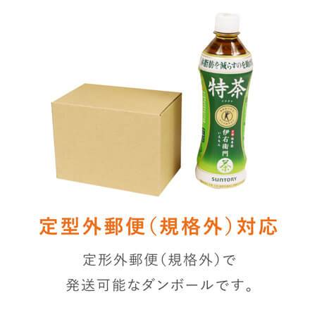 【宅配60サイズ 小物用】ダンボール箱