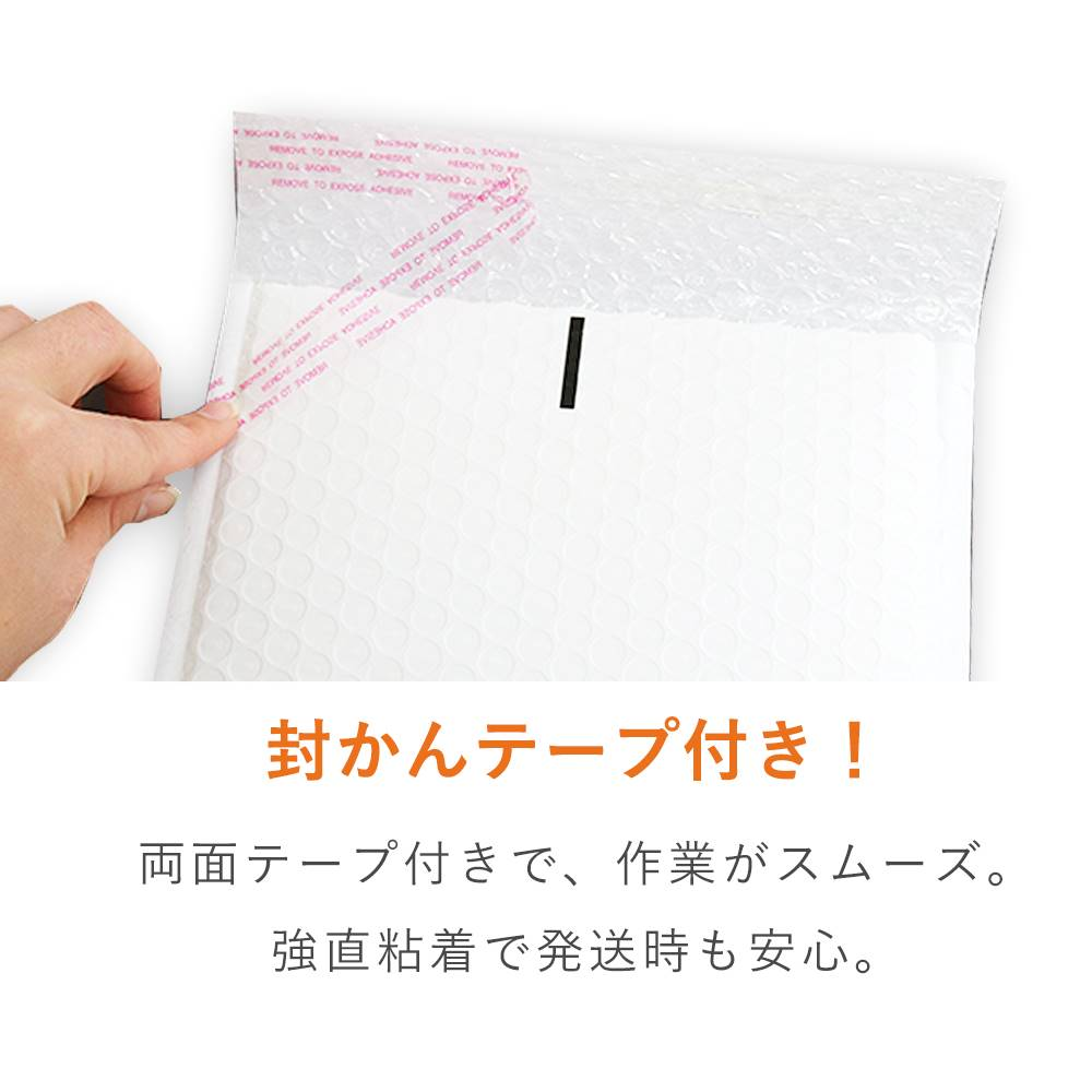 【ポリ 耐水 CDサイズ】クッション封筒