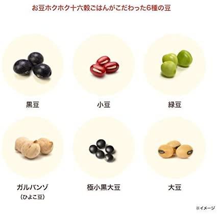 お豆ホクホク十六穀ごはん 180g(30g×6)×6袋