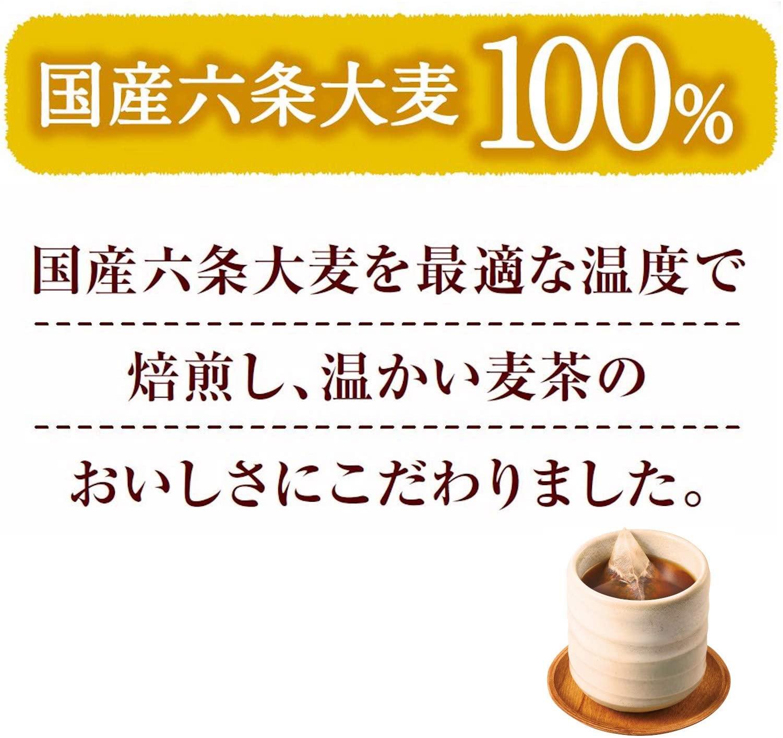 ほっと一杯麦茶時間 10パック(15g)