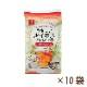 やさしいルイボスブレンド茶 20パック(8g)×10袋