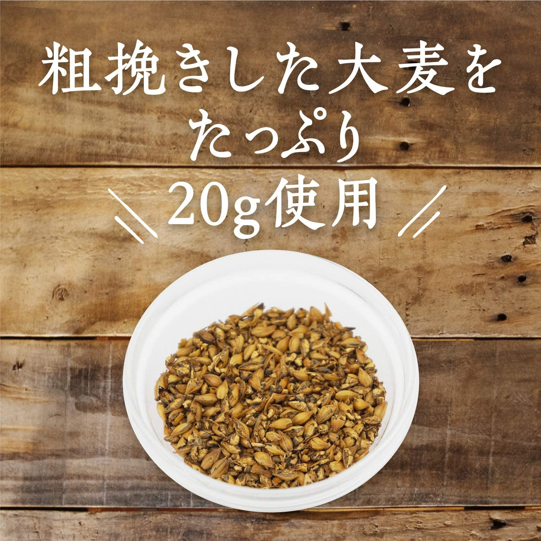 水出しでおいしい麦茶 18パック(20g)