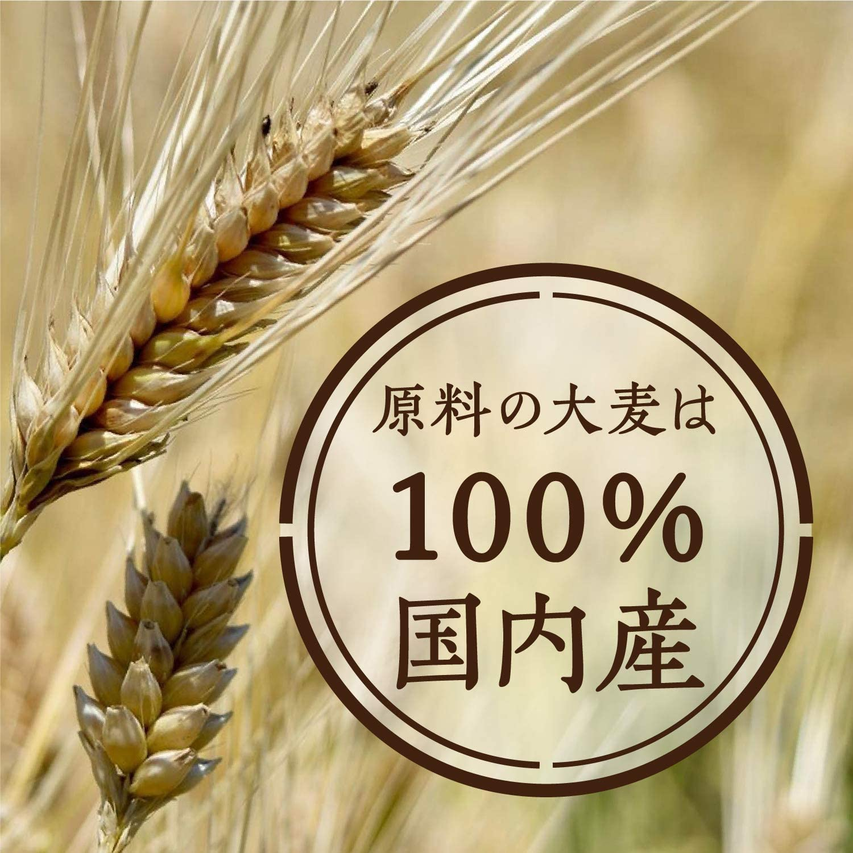 押麦 (45g×12本)×6袋