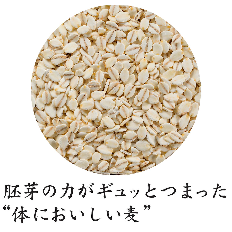 胚芽押麦SP 540g(45g×12)×6袋