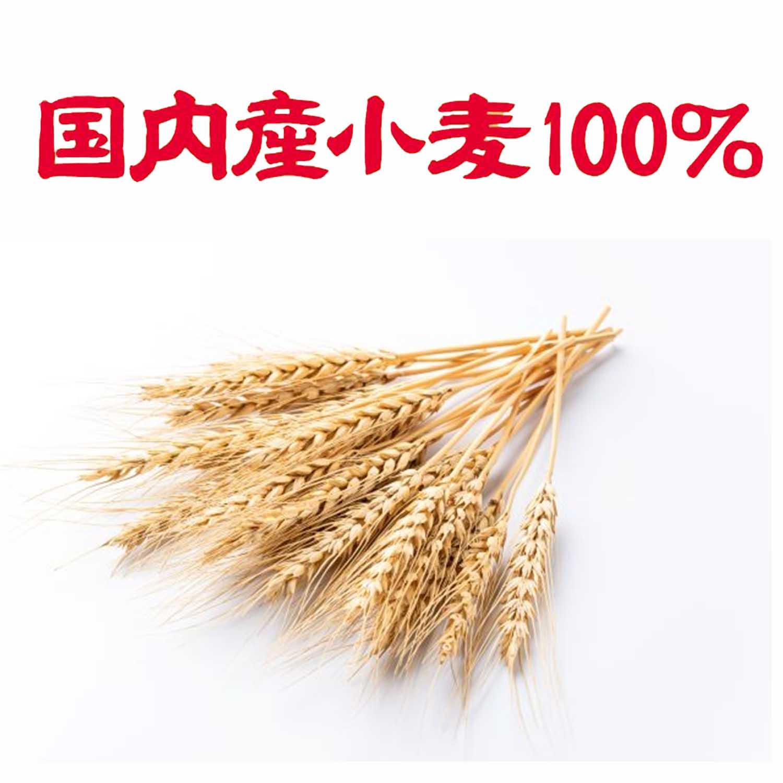 国内産小麦たこ焼粉 400g×12袋