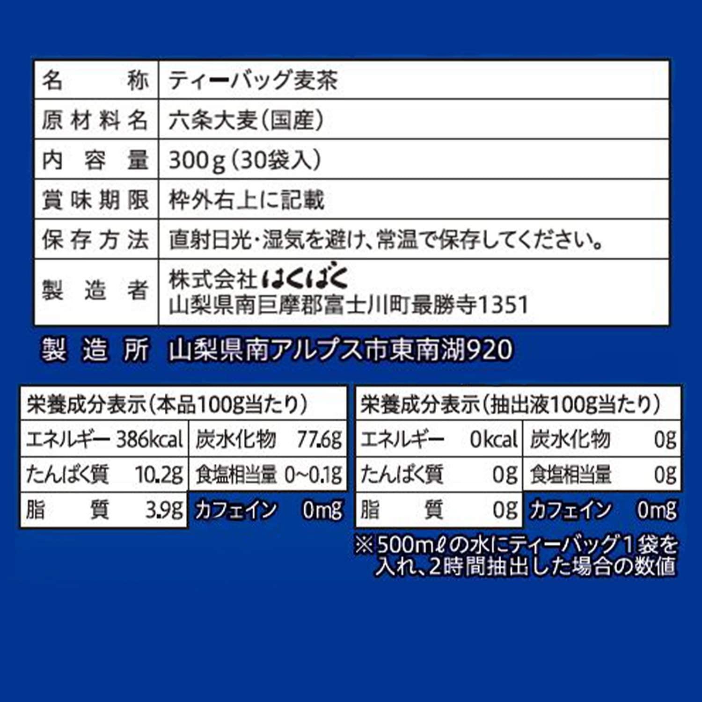 2021春新商品お試しセット【ゆうパケット送料無料】【代引不可】