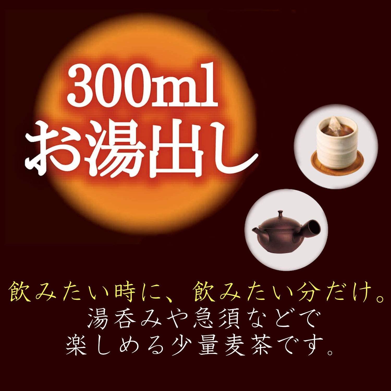 ほっと一杯麦茶時間 10パック(15g)×12袋
