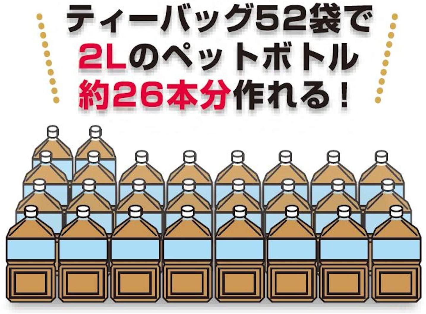 香ばし麦茶 52パック(8g)×20袋