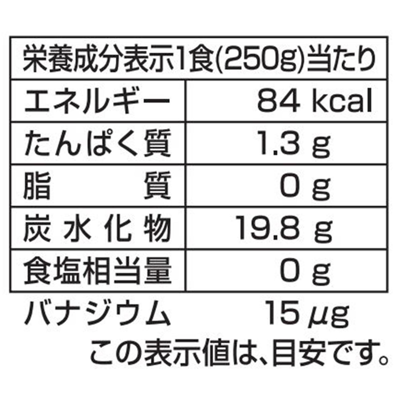 白がゆ 250g×24袋