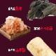国内産小麦 お好み焼粉