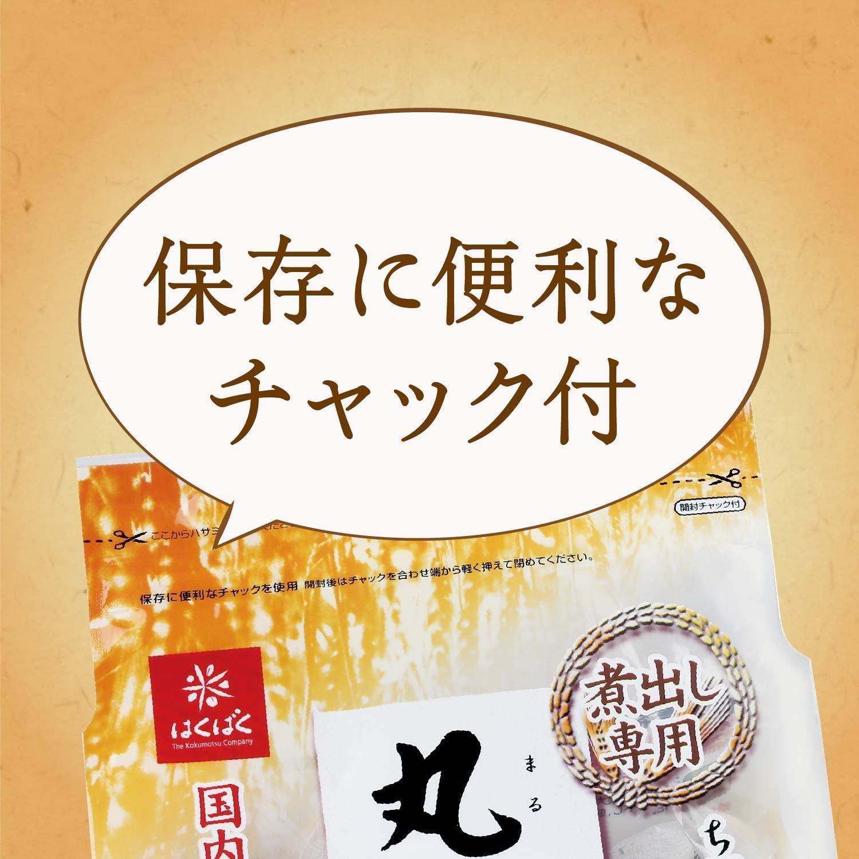 丸粒麦茶 30パック(30g)