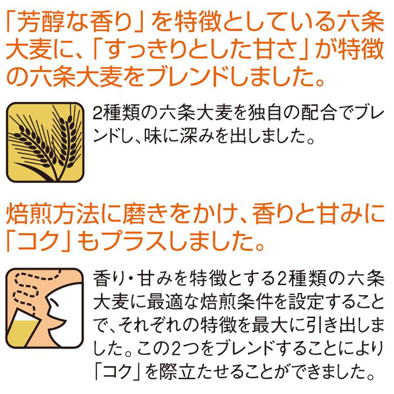 粒煎り麦茶 15パック(30g)×12袋