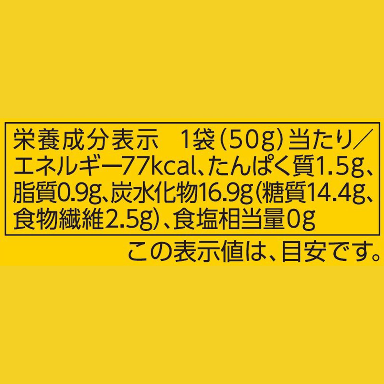 もち麦お試しセット【ゆうパケット送料無料】【代引不可】