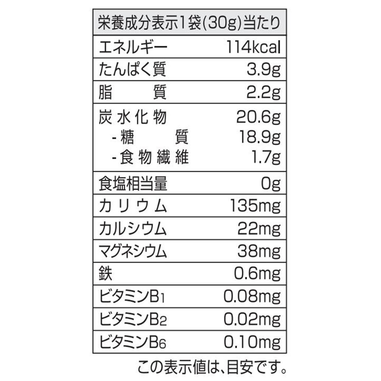 たっぷり素材の雑穀ごはん 240g(30g×8)×6袋