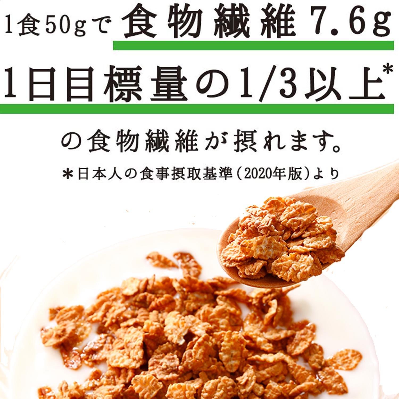 ほんのり甘いもち麦フレーク 150g×6袋