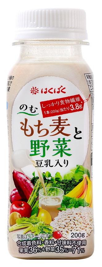 のむもち麦と野菜 豆乳入り 200g×12本入