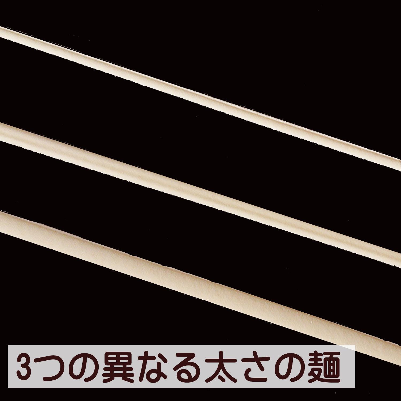 初釜うどん(5把)