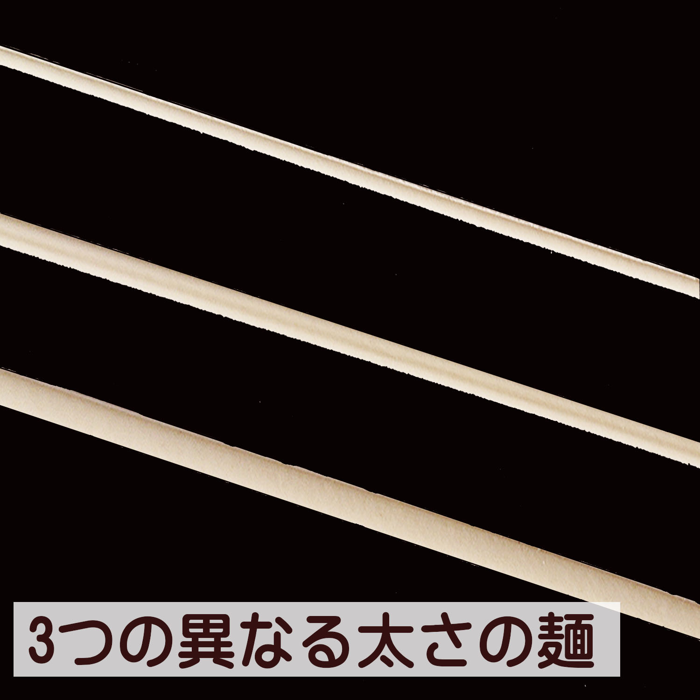 初釜うどん(15把)