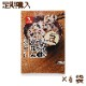 【定期購入】 お豆ホクホク十六穀ごはん 180g(30g×6)×6袋