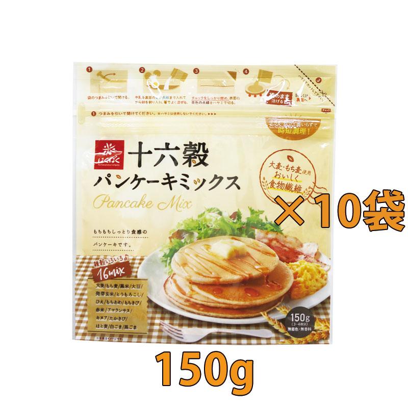 十六穀パンケーキミックス×10袋