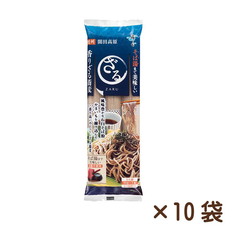 そば湯まで美味しい蕎麦 ざる 270g×10袋