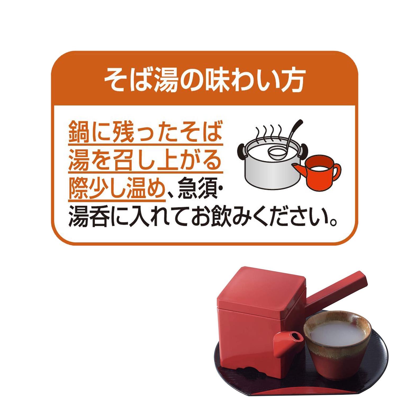 そば湯まで美味しい蕎麦(白)×1