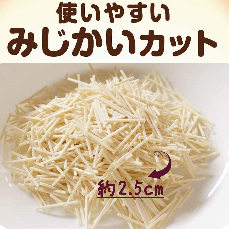 ベビーうどん(200g×8)