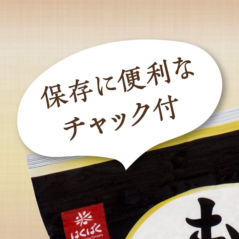 国産もち麦 800g×1袋 【定期購入】