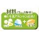 お豆と雑穀のホットケーキミックス 300g(150g×2)