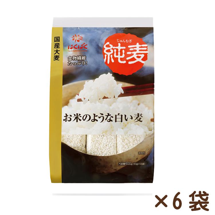 純麦 600g(50g×12)×6袋