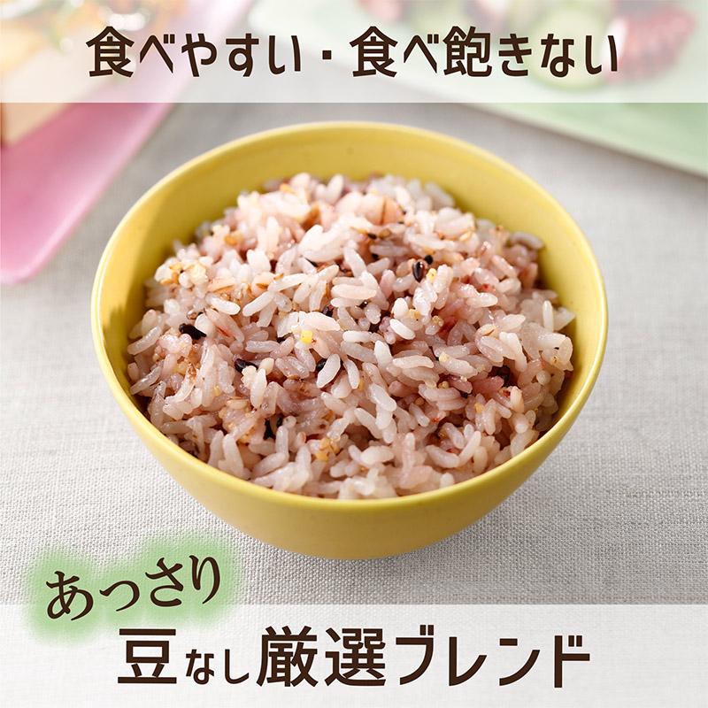 まいにちおいしい雑穀ごはん 150g(25g×6)