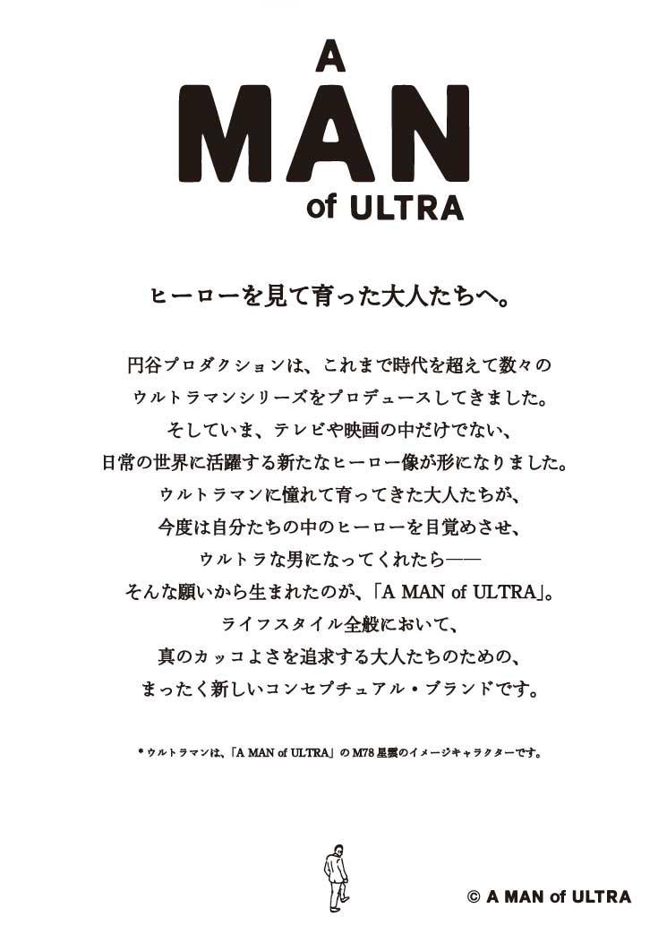 A MAN of ULTRA 「ウルトラメタルファン セブンモノグラム」