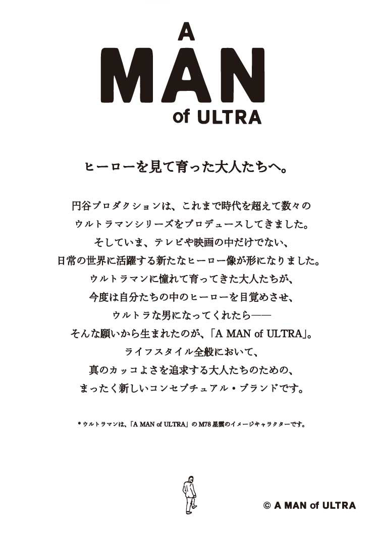 A MAN of ULTRA 「ウルトラメタルファン アイスラッガー」