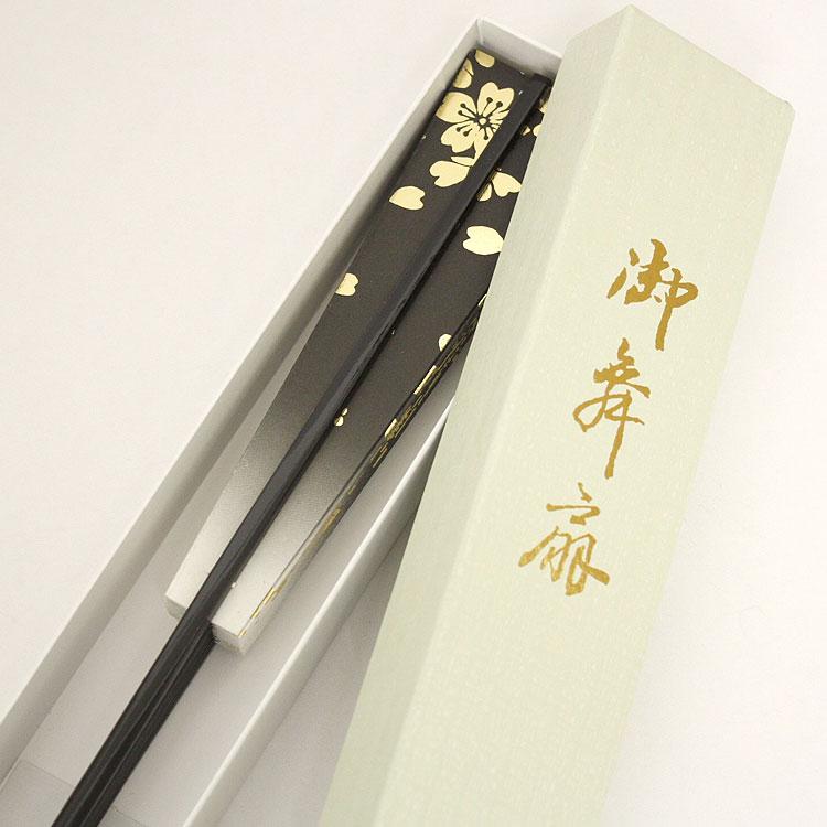 艶桜(あでざくら) 黒塗 九寸五分