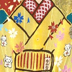 大杉真司先生京扇子 8寸5分 「飾り扇子 はんなり舞妓」