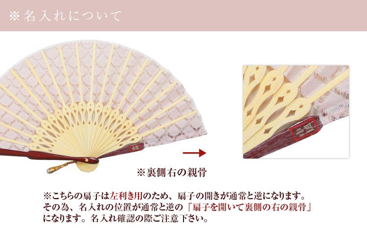 【左利き用】クレア 扇子セット (全2種類)